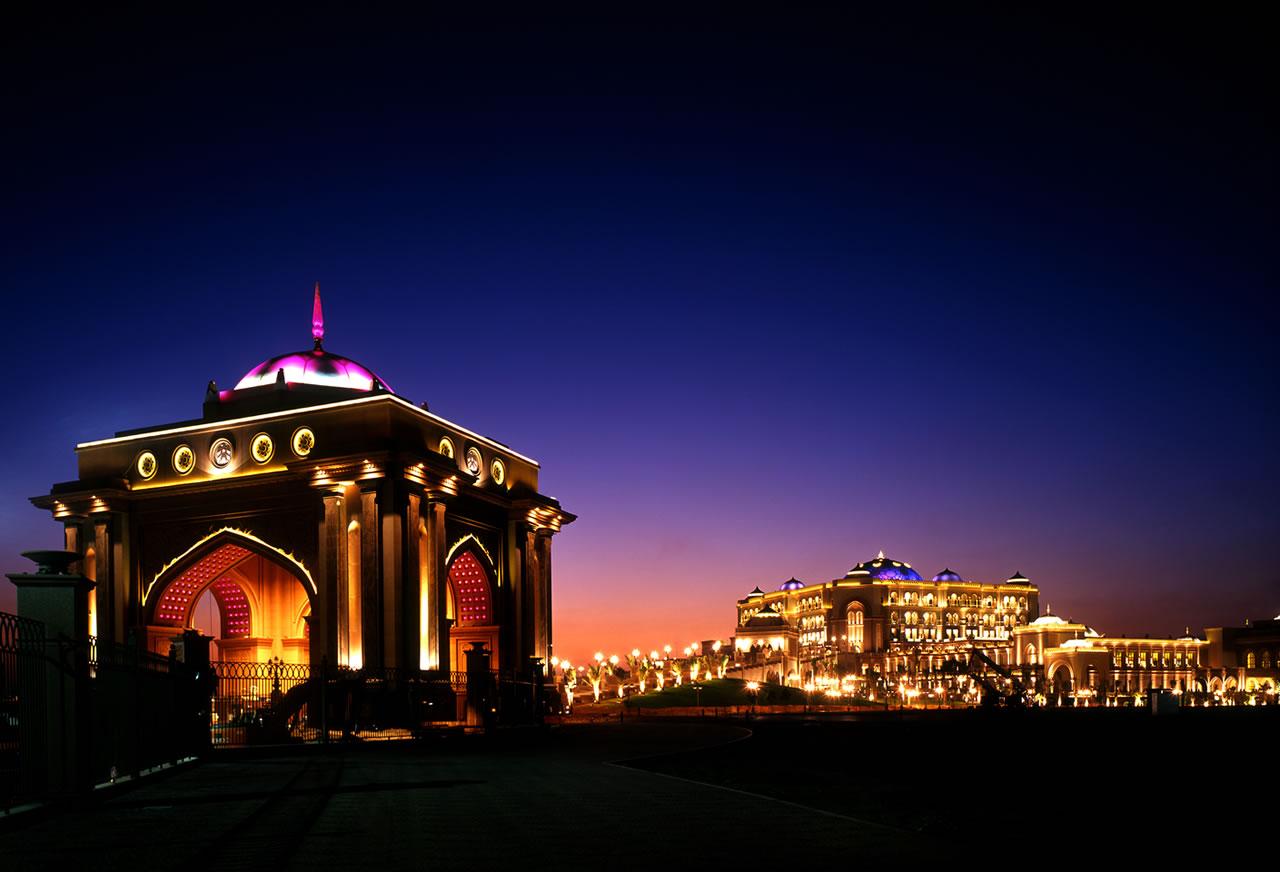 Palacio en Abu Dabi UAE