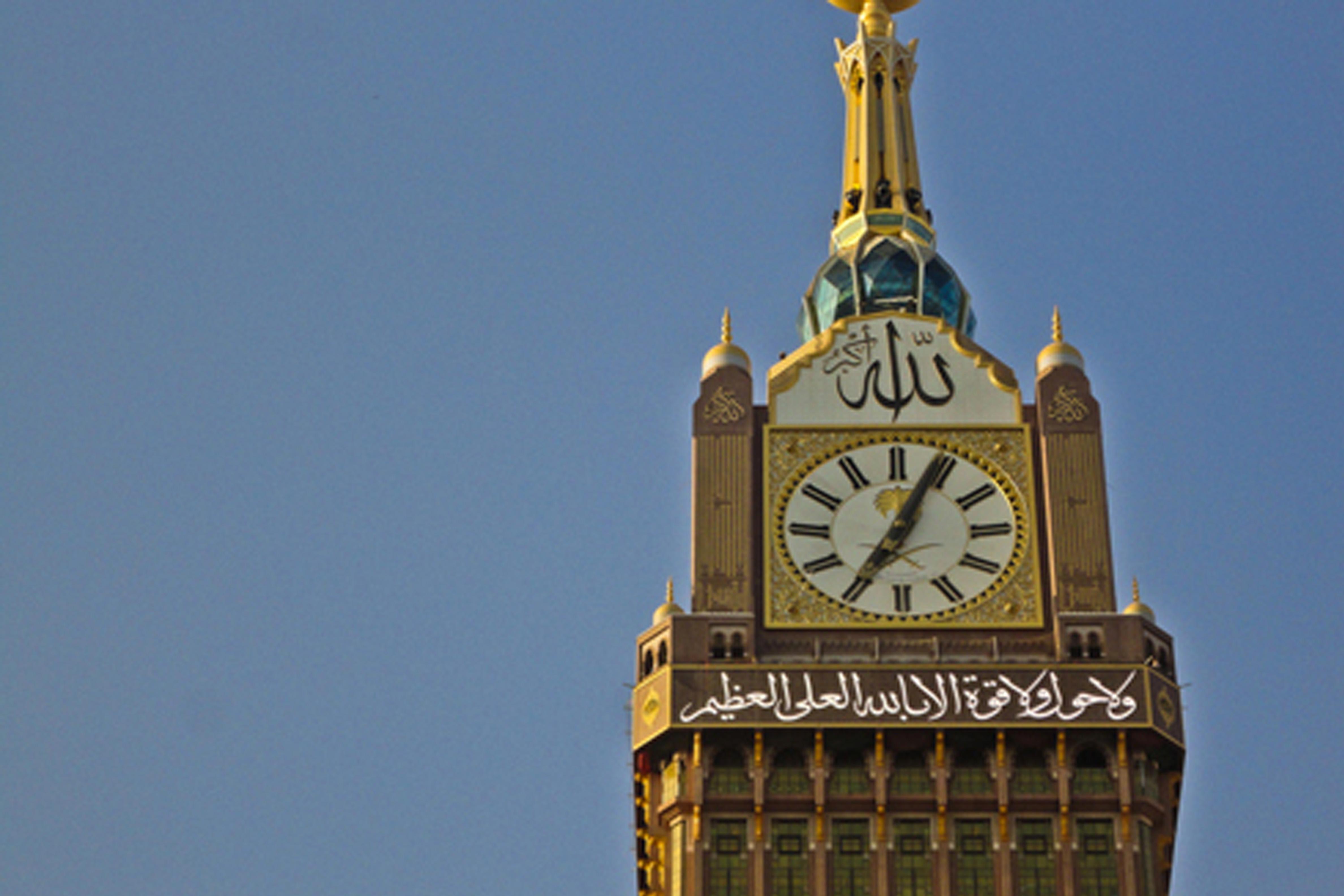 Reloj del museo de Astronomía · Meca