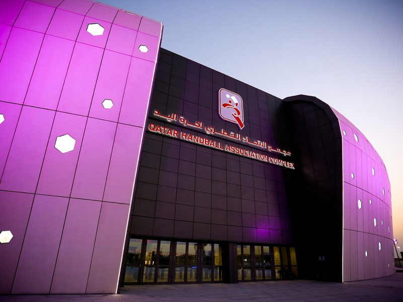 Complexe de l'association de handball du Qatar rose