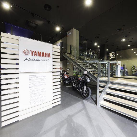 Showroom Yamaha · Madrid