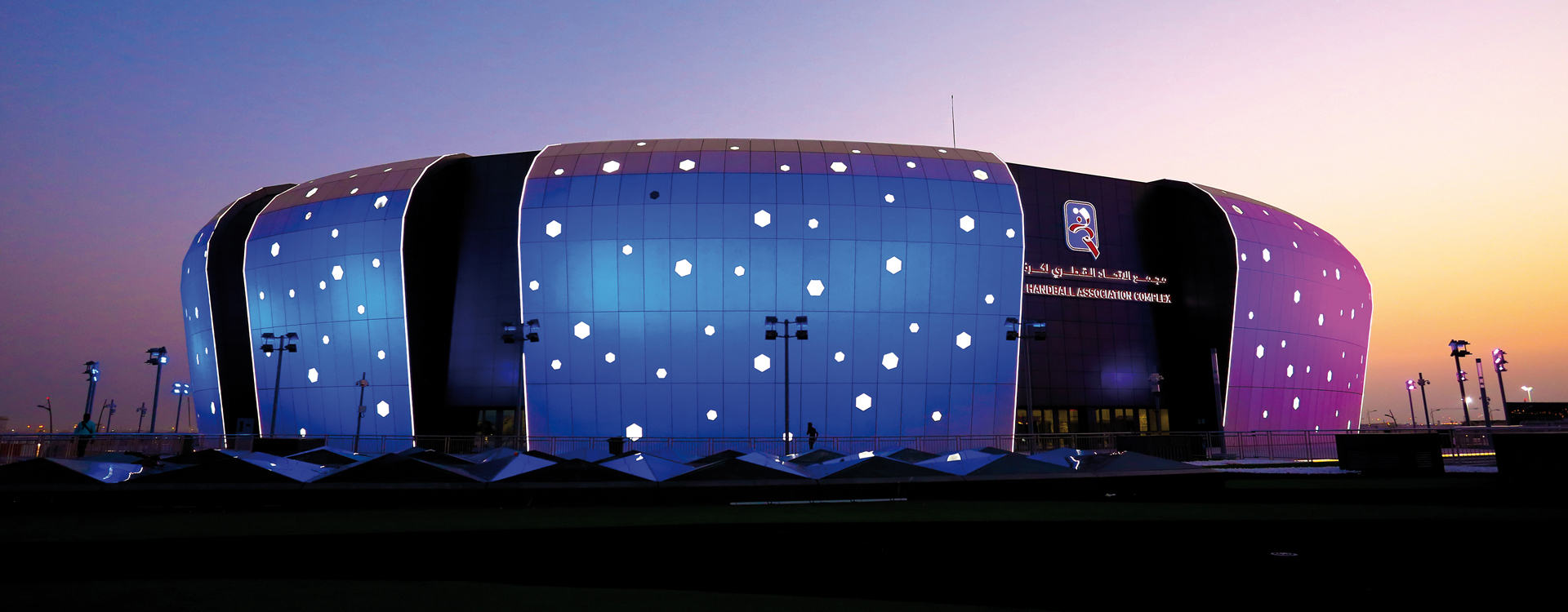 COMPLEXE DE L'ASSOCIATION DE HANDBALL DU QATAR